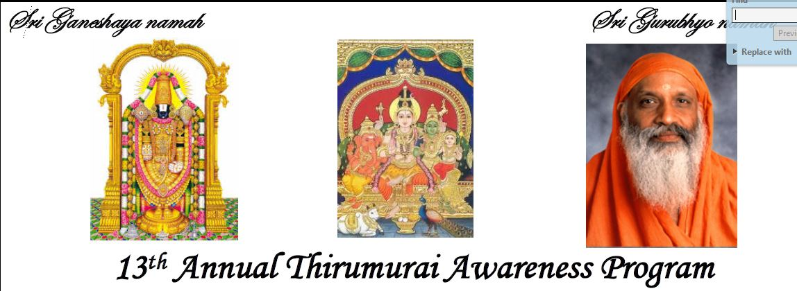 2018 Annual Thirumurai Awareness Program
